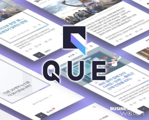 비운의 싸이월드 '뉴스 큐레이션'으로 승부수