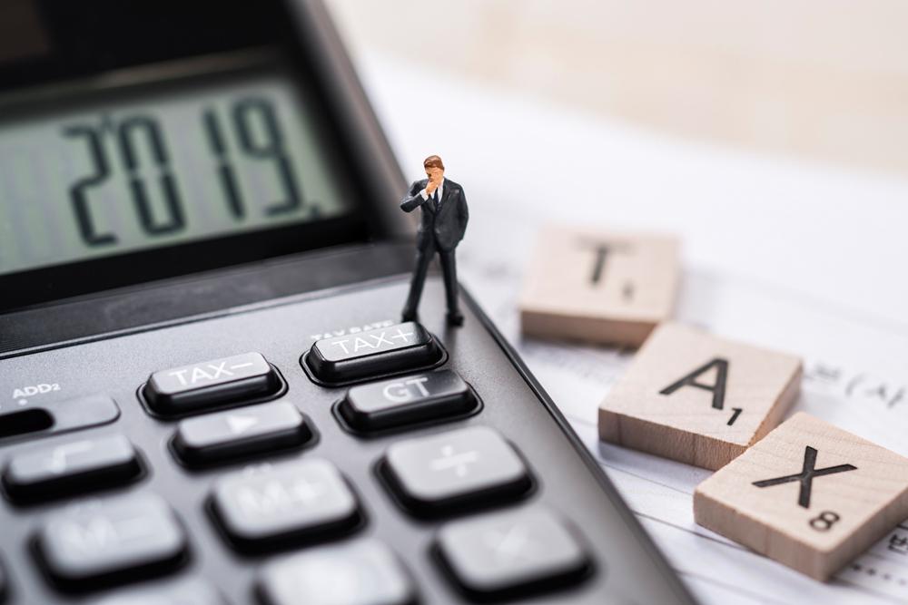2019년, 당신의 경제를 바꿀 세금