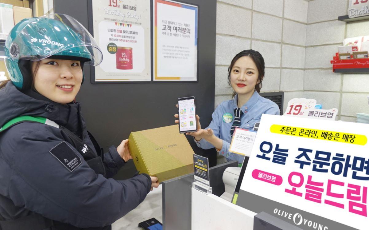 올리브영의 진화…화장품 '3시간 내 배송'