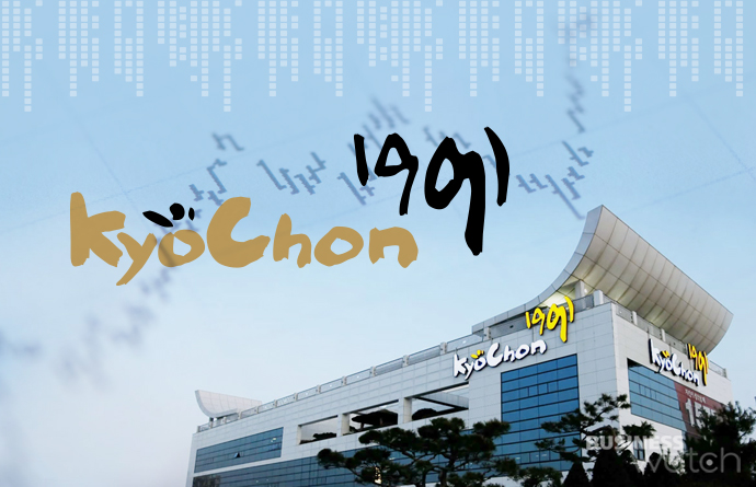 교촌 소진세 교촌에프앤비 상장 기업공개