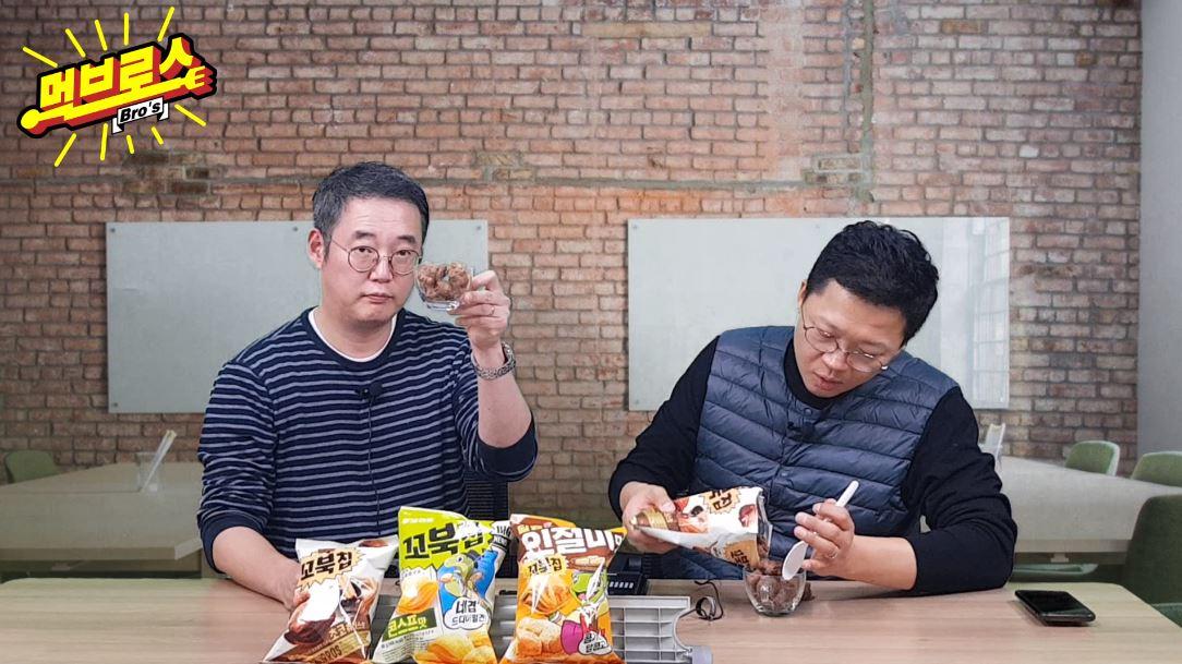 오리온 초코츄러스 꼬북칩