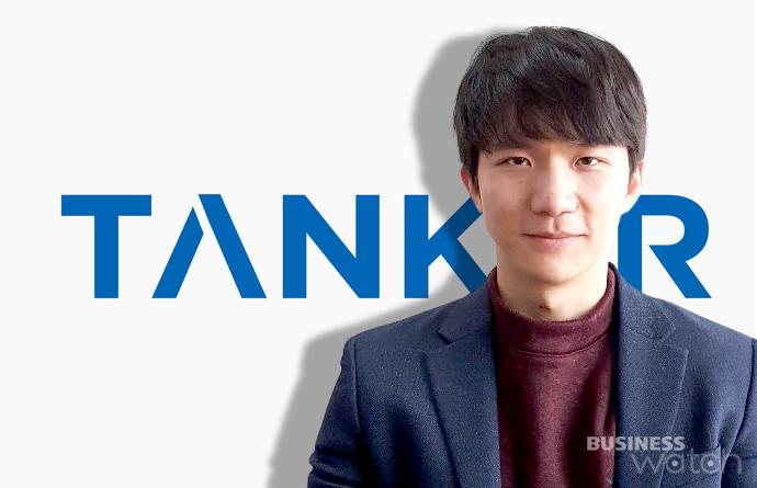 임현서 탱커펀드 대표는 한국판 질로우를 만드는 걸 목표로 삼았다. 질로우는 시가총액 20조원이 넘는 부동산 플랫폼이다.