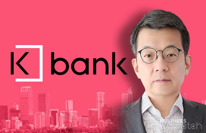 케이뱅크는 지난 15일 임원후보추천위원회를 열고 서호성 한국타이어앤테크놀로지 부사장을 3대 은행장 최종 후보로 이사회에 추천했다고 18일 밝혔다.