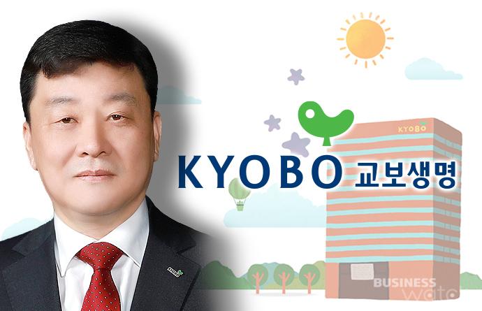 편정범 교보생명 대표이사 내정자