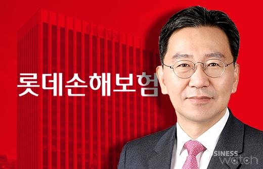 이명재 롯데손해보험 대표